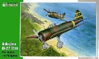 スペシャルホビー1/32 エアクラフト中島 キ-27乙 97式戦闘機 太平洋戦争 (Over Malaya and Philippines)