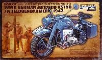 WW2 ドイツ ツェンダップ KS750 w/野戦憲兵フィギュア 1942