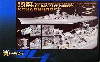 WW2 ドイツ海軍 シャルンホルスト用 ディテールアップパーツセット (ドラゴン社用)