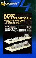 ライオンロア1/700 艦船用エッチングパーツWW2 米海軍 艀 4 YC283 & YOS1 (各1隻入)