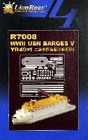 WW2 米海軍 艀 5 YR49 (1隻入)