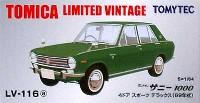 日産 サニー1000 スポーツデラックス (緑)