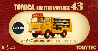 トミーテックトミカリミテッド ヴィンテージ 43いすゞ エルフ ルートカー (コカ・コーラ) (黄)