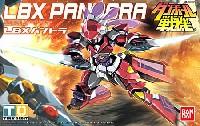 バンダイダンボール戦機LBX パンドラ