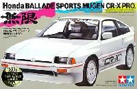 ホンダ バラード スポーツ 無限 CR-X PRO