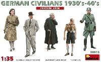 ミニアート1/35 ミニチュアシリーズドイツ 民間人 1930-40年代