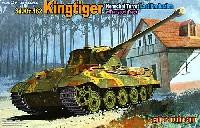 サイバーホビー1/35 AFV シリーズ ('39~'45 シリーズ)ドイツ キングタイガー ヘンシェル砲塔 最後期型 w/輸送用履帯