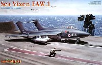 サイバーホビー1/72 GOLDEN WINGS SERIESイギリス海軍 艦上戦闘機 シービクセン FAW.1