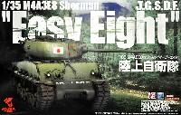M4A3E8 シャーマン イージーエイト 陸上自衛隊