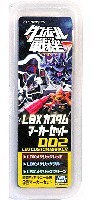 GSIクレオスLBX マーカーLBX カスタムマーカーセット 002