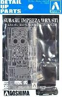 GRB インプレッサ WRX Sti 5ドア `10 エッチング&メタルシールセット