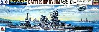 ハセガワ1/700 ウォーターラインシリーズ日本戦艦 日向 (プレミアムパッケージ)