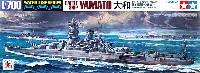 タミヤ1/700 ウォーターラインシリーズ日本戦艦 大和 (プレミアムパッケージ)