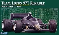 フジミ1/20 GPシリーズ SP (スポット)チーム ロータス 97T ルノー 1985年 ポルトガルグランプリ仕様 (スケルトンボディ)