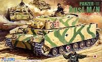 3号戦車 M/N型