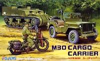 フジミ1/76 スペシャルワールドアーマーシリーズM30 カーゴキャリア