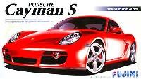 フジミ1/24 リアルスポーツカー シリーズ (SPOT)ポルシェ ケイマン S (デラックス エッチングパーツ付き)