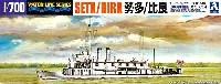 アオシマ1/700 ウォーターラインシリーズ日本海軍 砲艦 勢多/比良