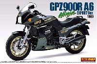 アオシマ1/12 ネイキッドバイクカワサキ GPZ900R ニンジャ A6 輸出仕様