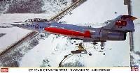 ハセガワ1/48 飛行機 限定生産CF-104D スターファイター カナダ空軍