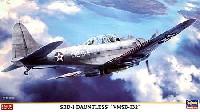 SBD-1 ドーントレス VMSB-132