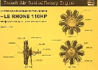 ハセガワミュージアムモデル シリーズル・ローヌ 110馬力 エンジン (LE RHONE 110HP)