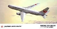 ハセガワ1/200 飛行機シリーズ日本航空 ボーイング 767-300ER