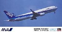ANA ボーイング 767-300 w/ウイングレット
