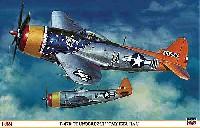 ハセガワ1/32 飛行機 限定生産P-47D サンダーボルト ターヒール ハル
