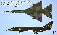 ピットロードSN 航空機 プラモデルイギリス空軍 TSR.2 攻撃機仕様