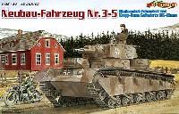サイバーホビー1/35 AFV シリーズ ('39~'45 シリーズ)ドイツ ノイバウファールツォイク 多砲塔戦車 (3-5号車)