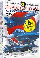 童友社1/144 現用機コレクションがんばろう日本、甦れ! F-2B (航空自衛隊 松島基地 第21飛行隊 F-2B・T-4)