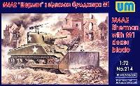 ユニモデル1/72 AFVキットアメリカ M4A2 シャーマン M1 ドーザー装備型