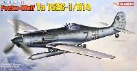 ドラゴン1/48 Master Seriesフォッケウルフ Ta152C-1/R14 雷撃機