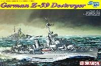 ドイツ駆逐艦 Z-39 (スマートキット)