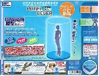 ホビーベースプレミアム パーツコレクション シリーズモデルカバー ラウンド 20 (ブルークリア)
