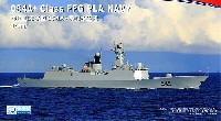 ドリームモデル1/700 艦船モデル054A+ 中国海軍 江凱(ジャンカイ) 2型 フリゲート