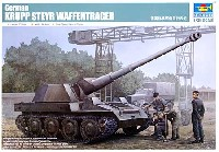 ドイツ ヴァッフェントレーガ クルップ/シュタイヤー 88mm対戦車自走砲