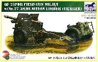 ブロンコモデル1/35 AFVモデルイギリス 25ポンド野砲 Mk.2/1 弾薬リンバー付き