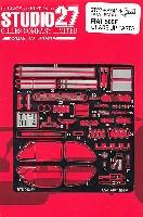 スタジオ27ツーリングカー/GTカー デティールアップパーツフィアット 500F グレードアップパーツ