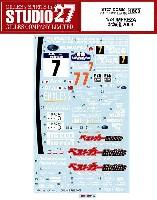 スタジオ27ラリーカー オリジナルデカールスバル インプレッサ 北海道 2009
