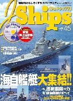 イカロス出版JシップスJシップス Vol.45