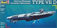 Uボート Type7D