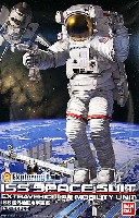 バンダイExploring Lab.ISS 船外活動用宇宙服