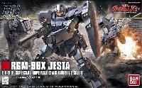 バンダイHGUC (ハイグレードユニバーサルセンチュリー)RGM-96X ジェスタ