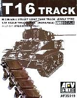 AFV CLUB1/35 AFV シリーズ (キャタピラ)M3/M5/M8軽戦車用 キャタピラ (初期型) (可動式)