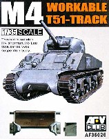 AFV CLUB1/35 AFV シリーズ (キャタピラ)M4用 T51型キャタピラ (可動式)