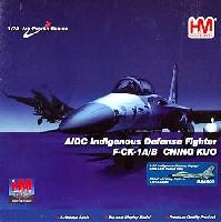 台湾空軍 F-CK-1A 戦闘機 第427飛行隊 1427 84-80-45