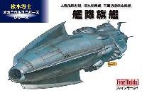 艦隊旗艦 (太陽系連邦軍 旧地球連邦 宇宙防衛連合艦隊)