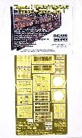 クラシックビークル対応 コントロールパネル セット 1 (1/24-25)(1960s/70s/80s)